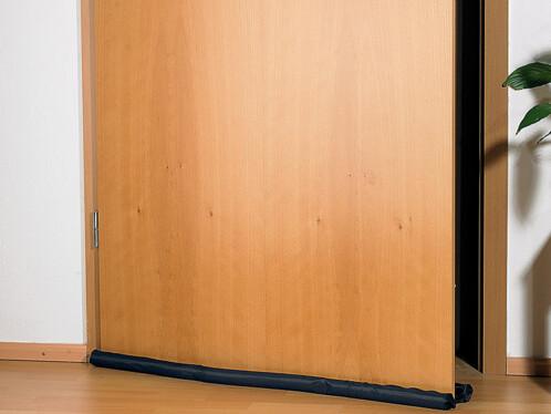 Acheter boudins isolants pour portes et fen tres - Joints metalliques isolants pour portes et fenetres ...
