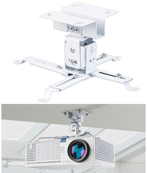 Support mur / plafond universel pour vidéoprojecteur 15 cm