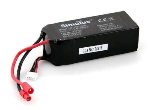 Accumulateur supplémentaire pour QR-X350.pro