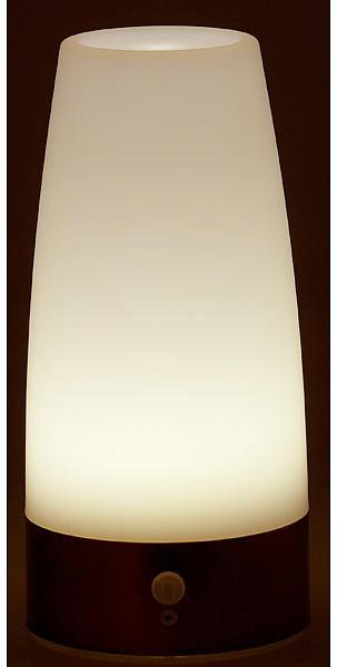 Design Lampe Chevet Détecteur De Led Mouvement Avec f76Ybyvg