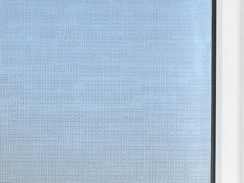 d coration pour fen tre et vitre auto adh sif effet rideau 200 x 40 cm. Black Bedroom Furniture Sets. Home Design Ideas
