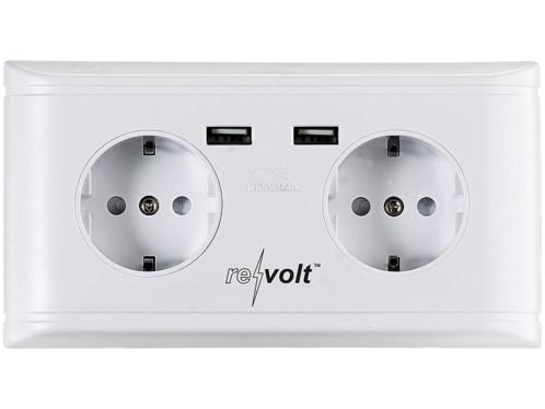 Double prise murale avec 2 ports de chargement USB 2,1 A / 10,5 W