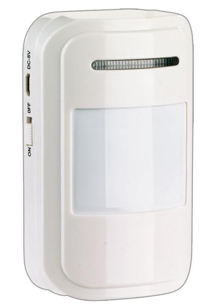 detecteur de mouvements infrarouge pour systeme d'alarme professionnel visortech xmd-5400