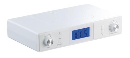 radio fm stereo plate à fixer sous meuble de cuisine mps-650 auvisio