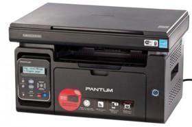 Imprimante laser professionnelle 3 en 1 ''M6500W PRO''