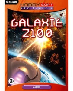 Galaxie 2100