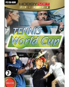 Tennis World Cup