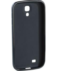 Coque de protection en silicone pour Galaxy S4 - noir