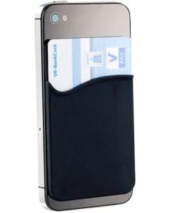 Porte carte bancaire en silicone pour smartphone