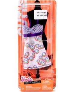 Petite robe Barbie Fashionista - Cutie
