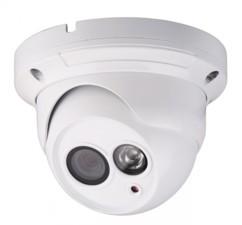 Caméra IP dôme IPC-750.poe avec fonction SofortLink  - Extérieur