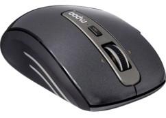 souris sans fil 5 GHz 1600 dpi réglables pour droitier rapoo 3920p