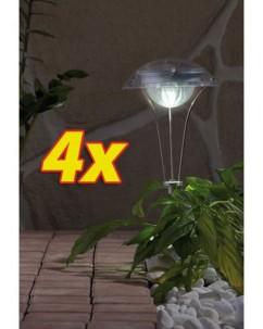 4 Lanternes solaires chromées à LED ''Rainbow''