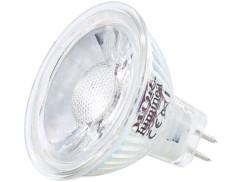 Spot à LED COB GU 5.3 - Blanc