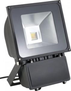 Projecteur LED étanche IP65 - 70 W - Blanc chaud
