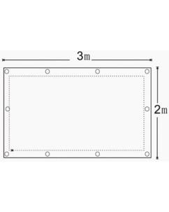 Bâche universelle en tissu résistant - 2 x 3 m
