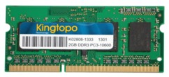 Barrette de mémoire SODIMM DDR3 - PC3-10600 (reconditionné)