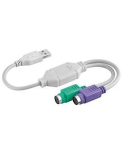 Adaptateur USB mâle / double PS2 femelles