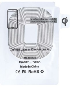 Patch compatible Qi pour Samsung Galaxy S3