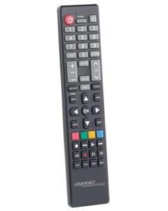 Télécommande de rechange pour téléviseurs LG