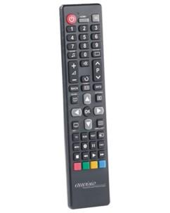 Télécommande de rechange pour téléviseurs Philips
