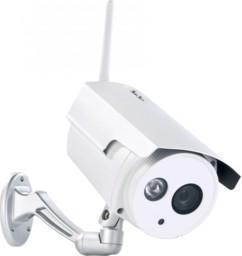 Caméra IP d'extérieur ''IPC-730.IR'' avec vision nocturne infrarouge