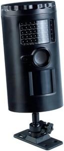 camera de surveillance pour extérieur avec enregistrement sur carte sd et vision nocturne irc100 visortech
