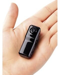 Mini caméra ''Raptor-641.pro'' avec activation vocale