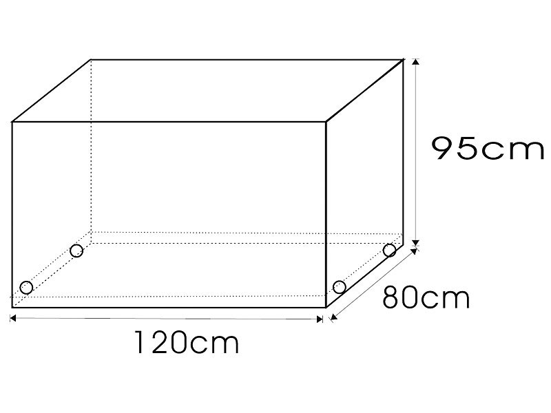 Bâche pour canapé de jardin 2 places, 120 x 95 x 80 cm ...